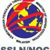 SSLN (Sijil Sokongan Luar Negara) / NOC (Non Objection Certificate)
