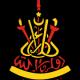 Selangor State Government Education Loan (Pinjaman Pelajaran Kerajaan Negeri Selangor)